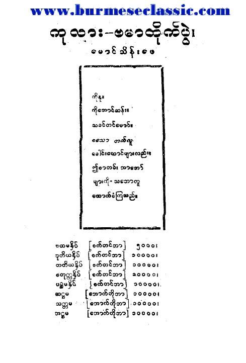 ဘာသာေရးစာအုပ္မ်ား
