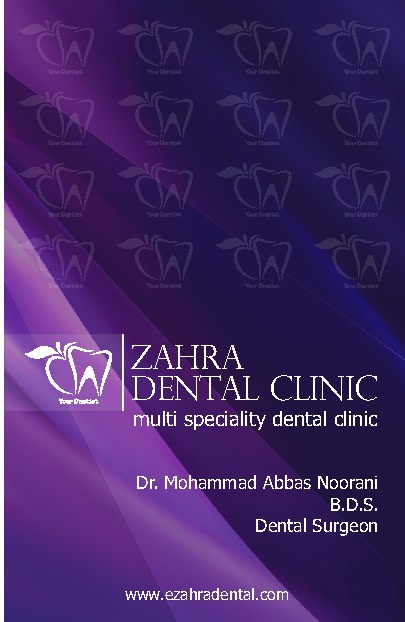Zahra Dental Clinic Brochure