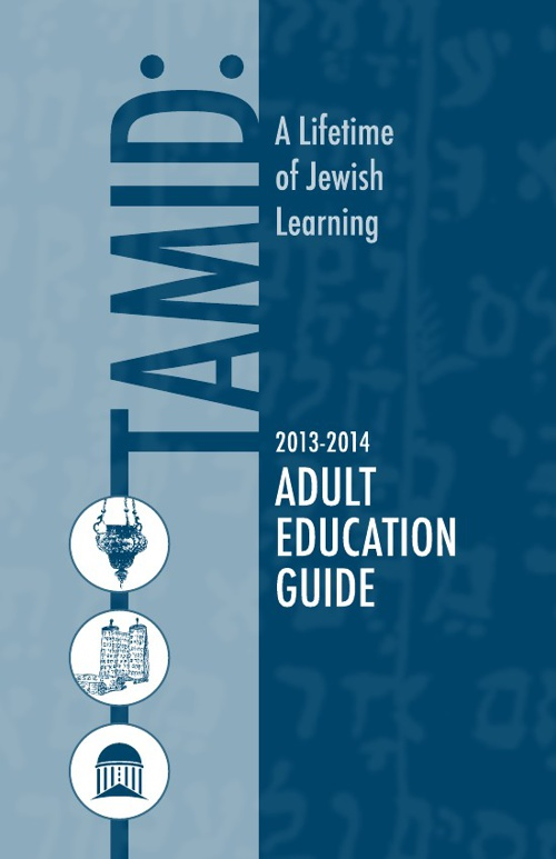 TAMID Adult Education Guide 2013-2014