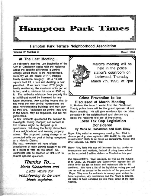 HPT Newsletter March 1996