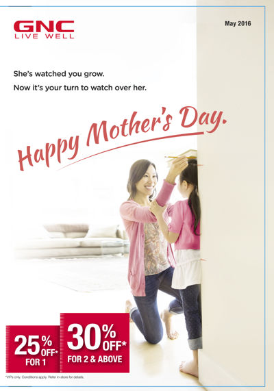 GNC May'16 > Happy Mother's Day