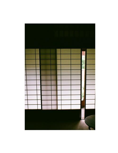 Japan Journaling