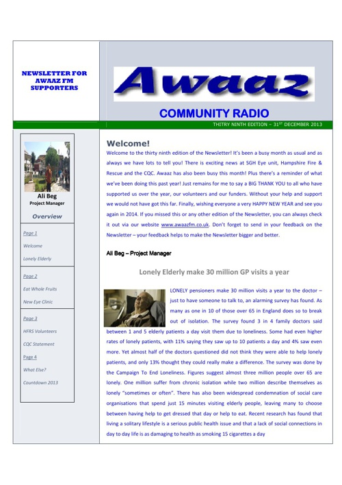Awaaz Newsletter (December 2013)