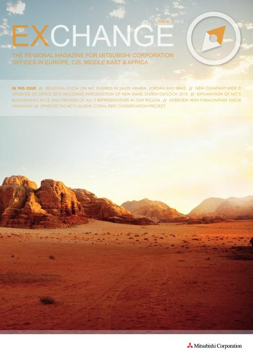 Exchange - Autumn Issue - 2012