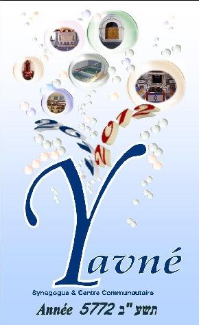 Calendrier Synagogue et Centre communautaire Yavné 2012/5772