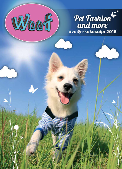 WoofDogWear-SummerCollection-2016