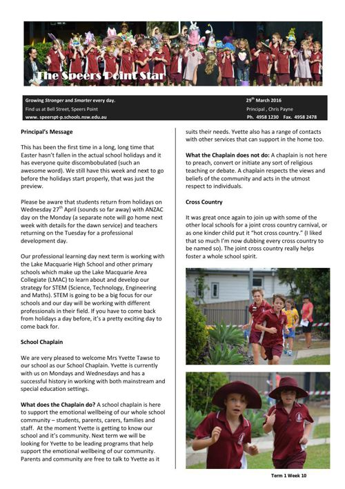 Week 10 Newsletter (1)