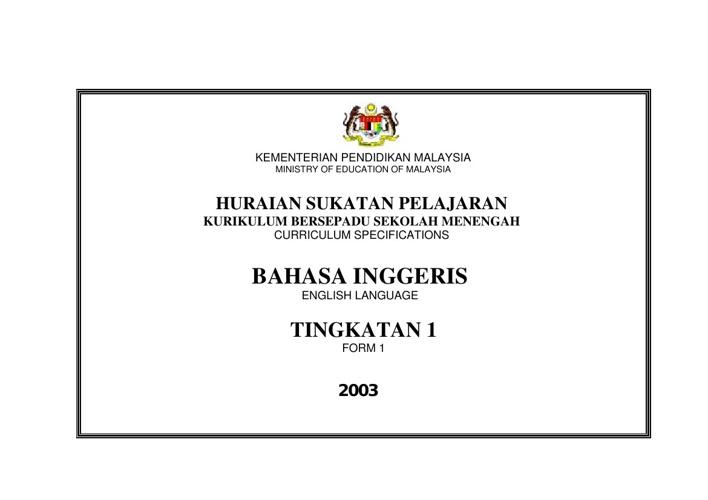HSP Form 1