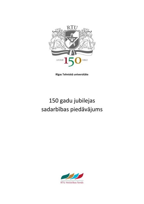 150 gadu jubileja