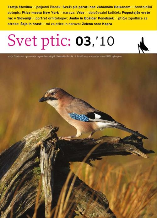 Svet ptic 03'10