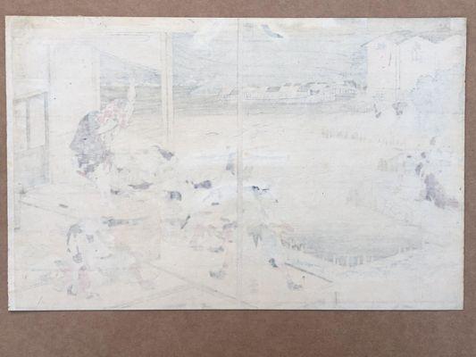 Act X Judanme Hokusai