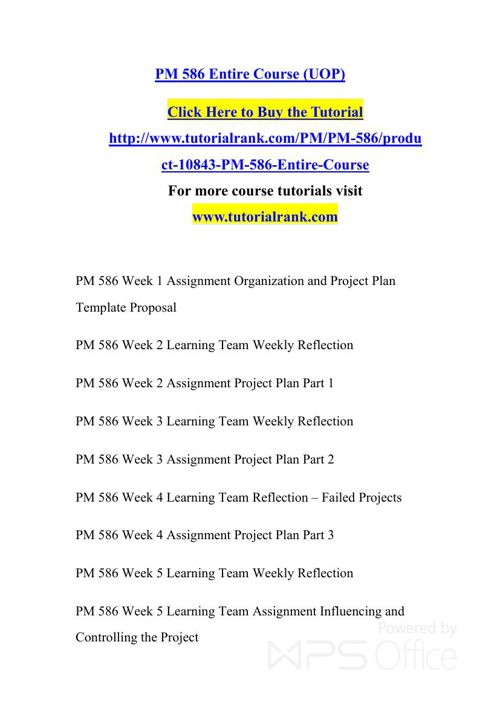 PM 586 UOP Courses /TutorialRank