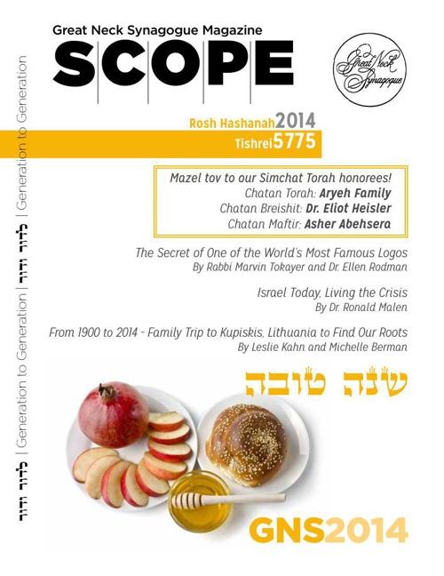 SCOPE - Rosh Hashana 2014