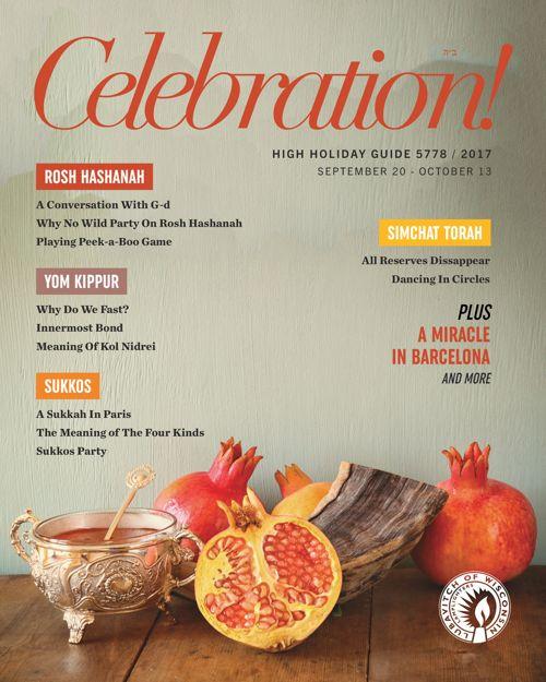 Celebration - Tishrei 2017