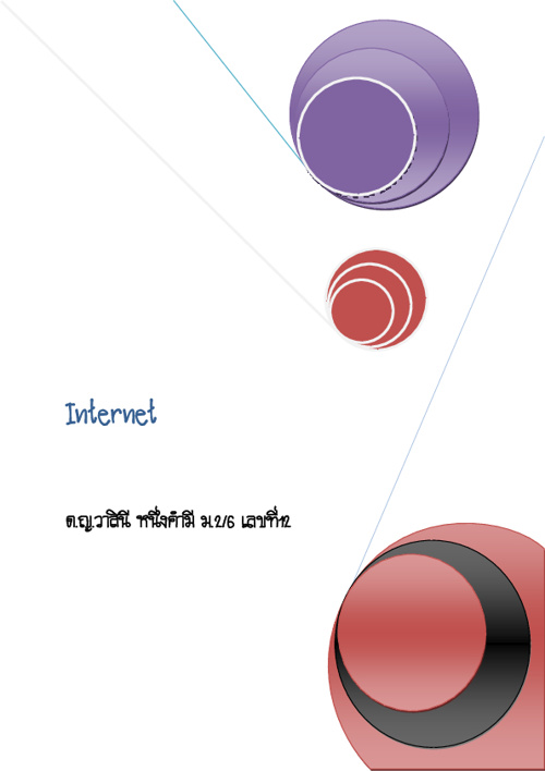 internet and moderm