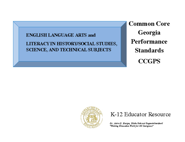 Common Core Georgia Performance Standards - What to Teach!