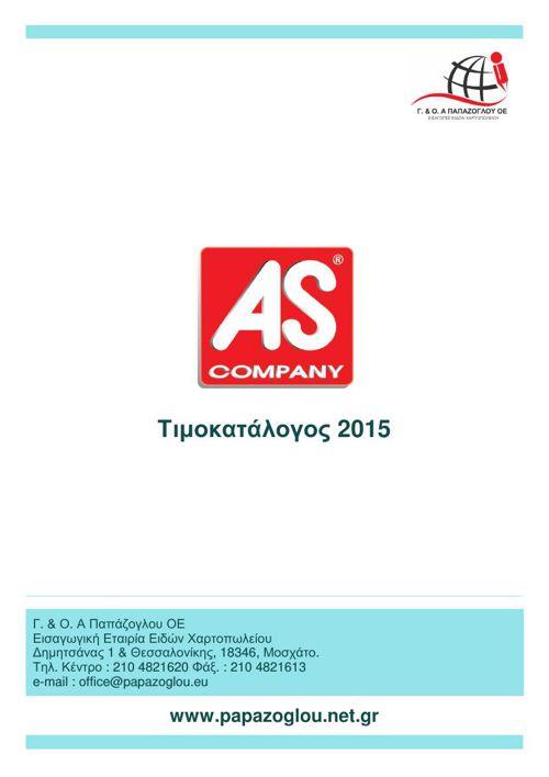 AS COMPANY FEB 2015