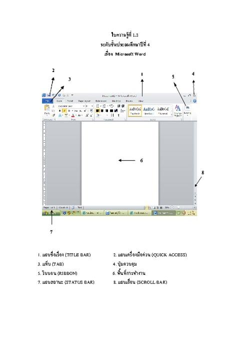 Sheet 1-1 of P4