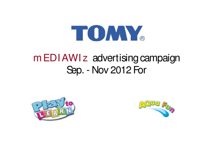 TOMY CAMPAIGN