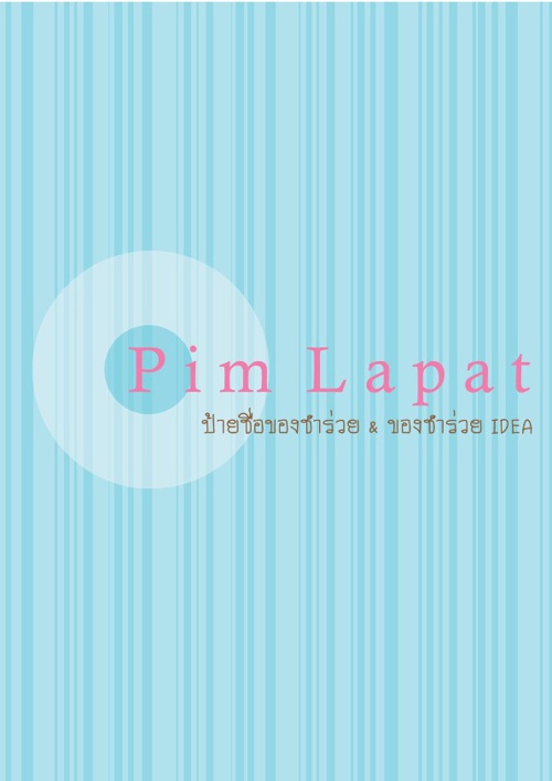 ++ Pimlapat ++