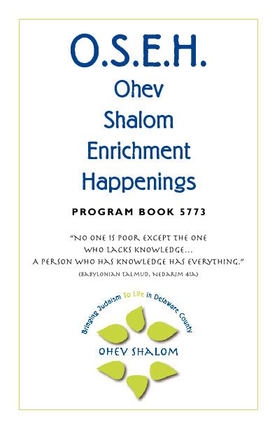 2012-13 (5773) OSEH Program Book