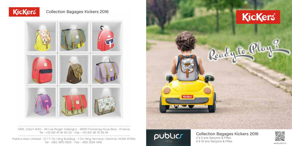 catalogue kickers SS16