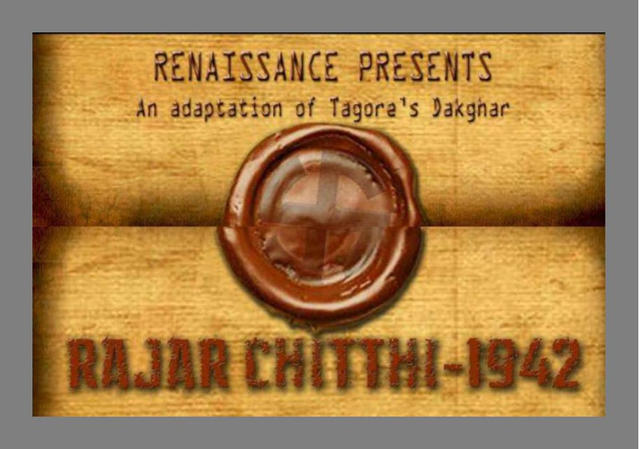 RAJAR CHITTHI -1942