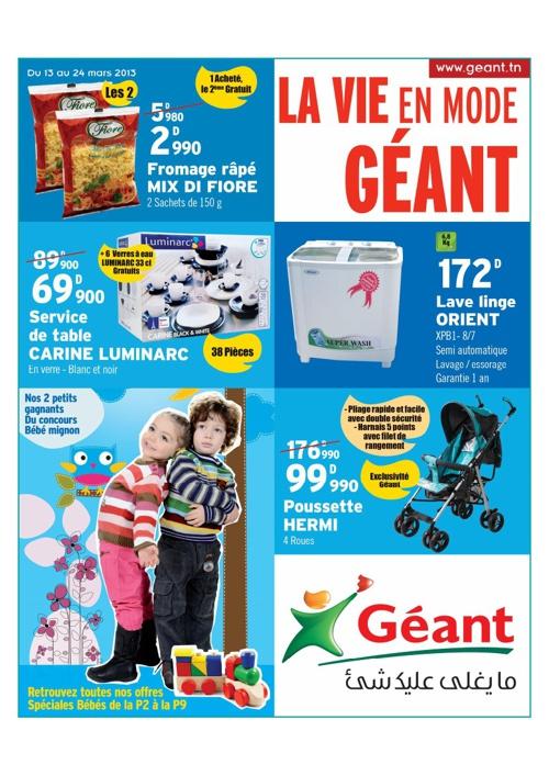 Catalogue Géant Mars 2013