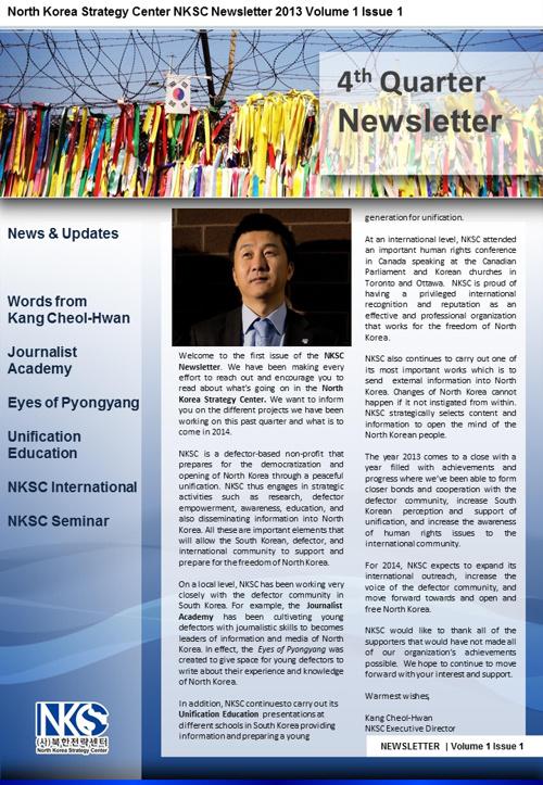 NKSC 4th Quarter Newsletter