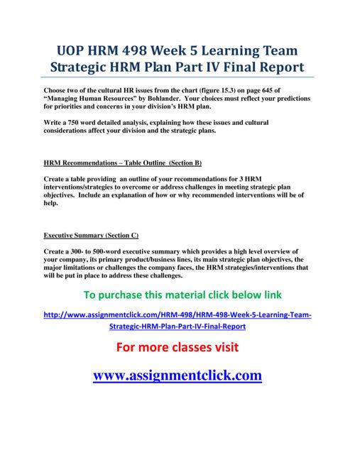 UOP HRM 498 Week 5 Learning Team Strategic HRM Plan Part IV Fina