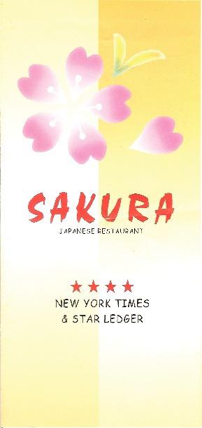 Millburn - Sakura