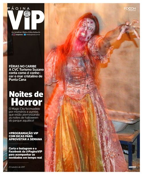 Leia online o caderno Página VIP de 21/10/2017