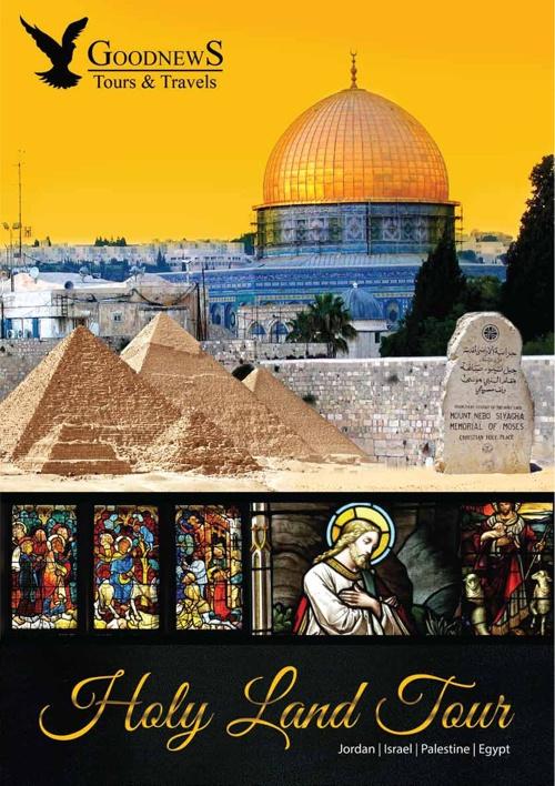 Holy Land Tour Re aranchged