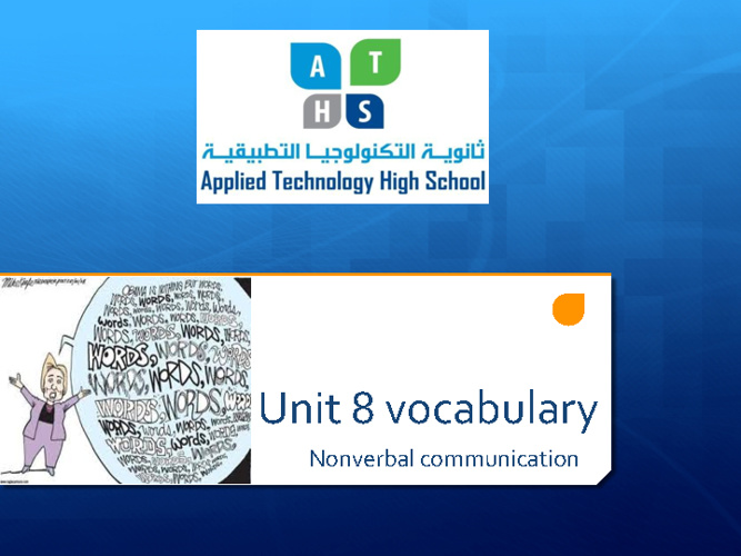 Unit 8 Vocabulary