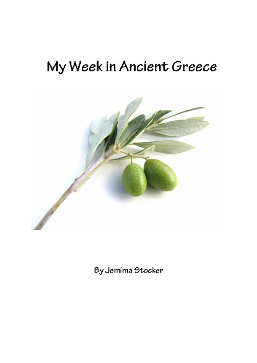 ancient greek book