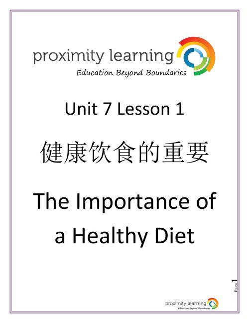 CHN 4 Unit 23 Lesson 1:  健康饮食的重要 A Healthy Diet