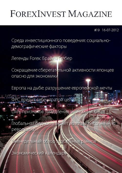 ForexInvest Magazine #19