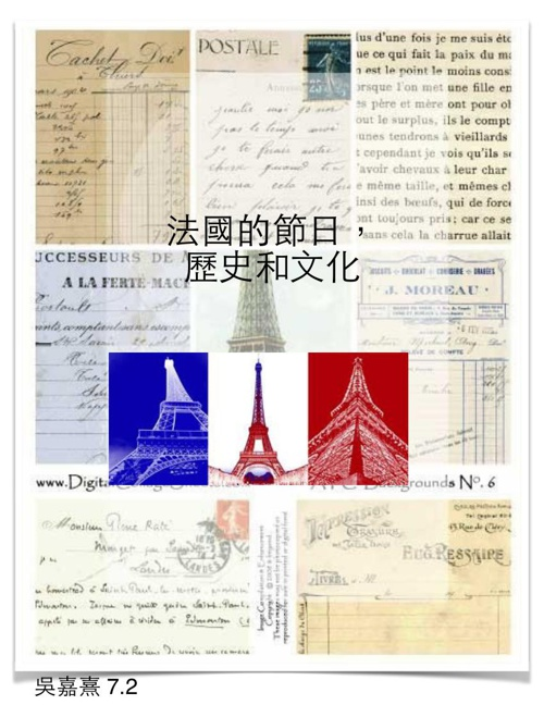 Chinese France ebook