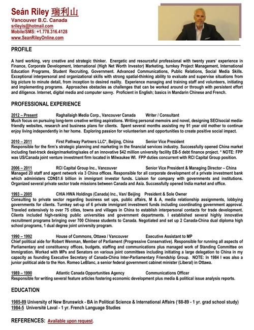 Seán Riley 瑞利山 Résumé (1-page), Dec. 2013