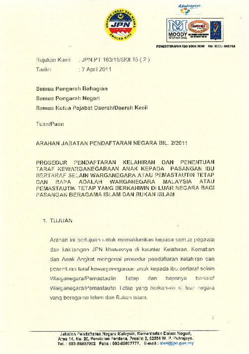 ARAHAN JPN BIL 2/2011