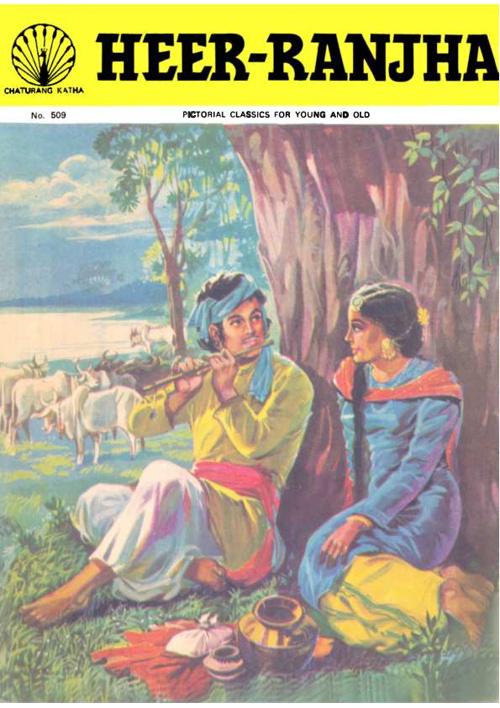 Heer Ranjha-Chaturang Katha