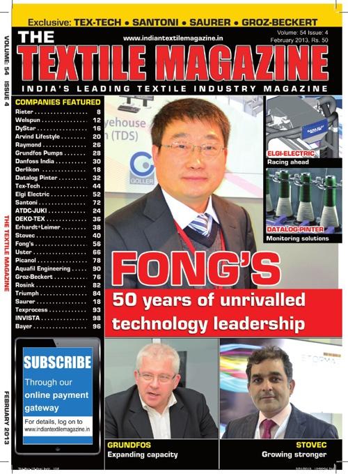 TTM Feb 2013 Edition