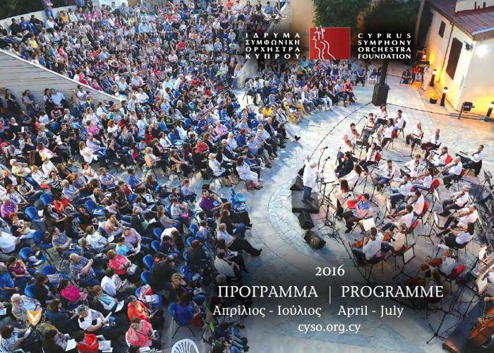 Cyprus Symphony Orchestra Foundation program: April - July 2016