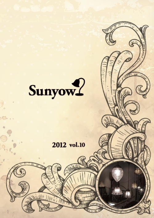 Sunyow 2012 カタログ vol.10