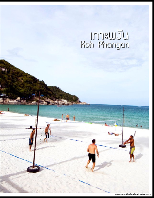Koh Phangan_เกาะพงัน