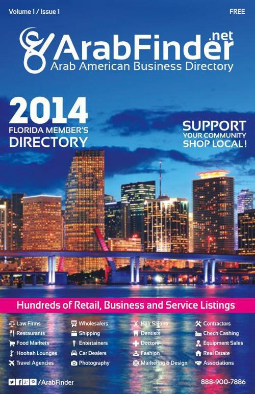 ArabFinder.net Florida Members Directory