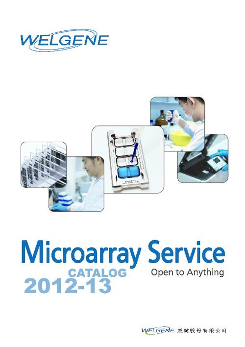 Welgene_Microarray_Catalog