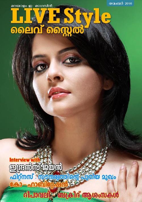 LIVEStyle Magazine