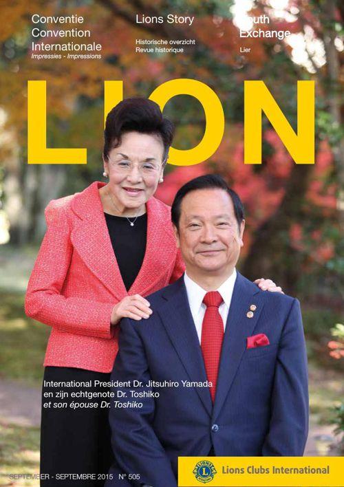 Lion_505_web