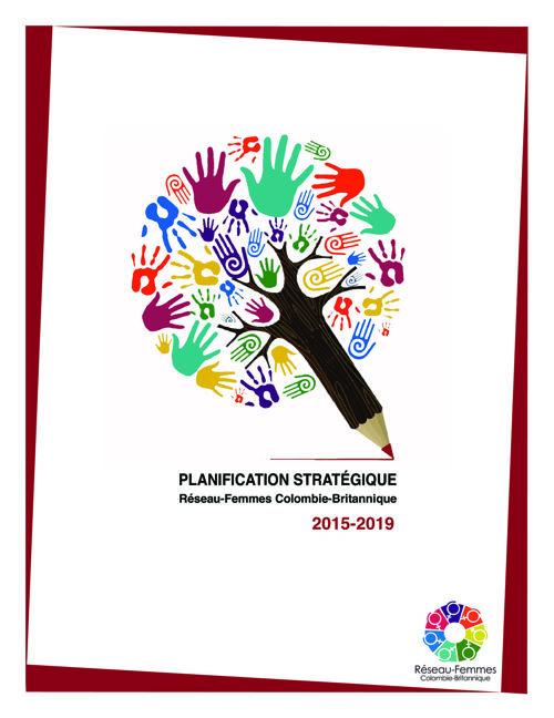 Planification stratégique 2015-2019